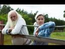 Дом спящих красавиц 2014 1-2-3-4 серия. 720HD vk/KinoFan