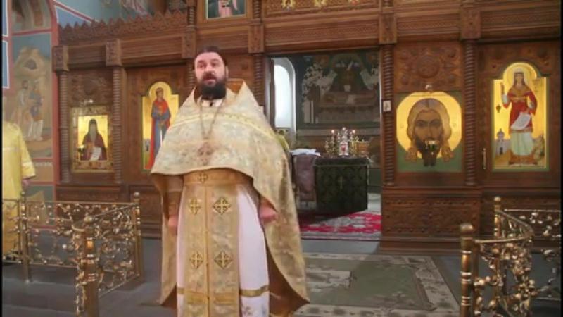 Отец Андрей Ткачев об иконопочитании