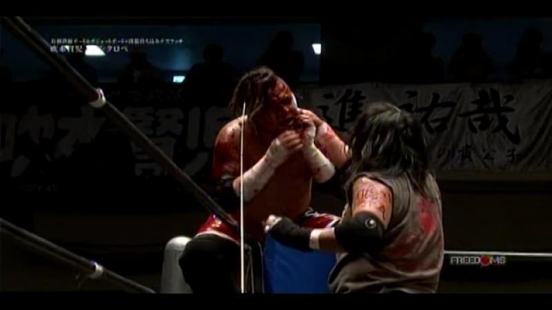 Ciclope vs Kenji Fukimoto FREEDOMS Jun Kasai Produce Tokyo Death Match Carnival 2017