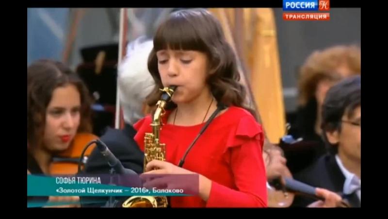 Гала концерт 20 лет канала Культура