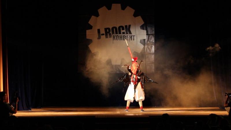 Shuichi Shindou (Москва) - J-Rock Конвент 2017