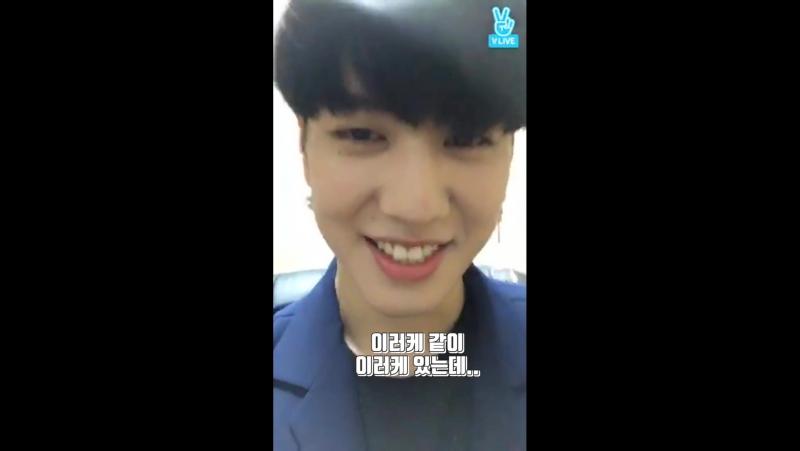 [VIDEO] 170726 겨미는 귀여워서 겨미지❤️🐥 (Adorable Yugyeom)