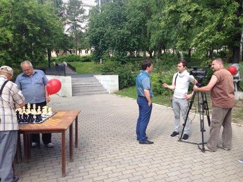 Международный день шахмат в Нижнем Тагиле  Коллеги из Нижнего Тагила