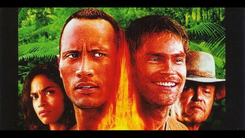 Сокровище Амазонки (2003)