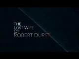 «Потерянная жена Роберта Дерста»