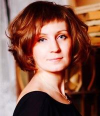 Мария Румынская