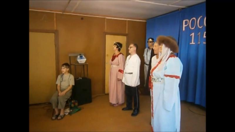 База отдыха Мечта-2012(История Российского государства)
