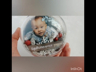Ёлочный шарик с фото