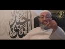 Абдуррахман Димашкия - Вероубеждение Абдул Кадира Джилани (Да помилует его Аллах) HD