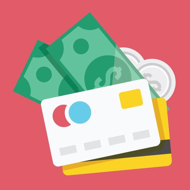 Деньги с кредитки снимать не нужно! Каждый, кто пользуется кредиткой