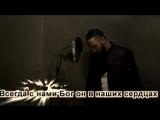 Babek Mamedrzaev - Люблю Аллаха я одного, А тебя люблю ради него.. СКОРО Хит.avi