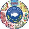 Ассамблея народа Казахстана Костанайской области