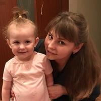 Вероника Андреевна