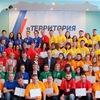 Отдел молодежной политики и воспитания ЕАО
