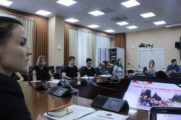 Отчётное заседание Профкома (май 2017 г.)
