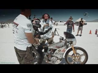 Discovery «Бонни: Русский рекорд на соляном озере» (Реальное ТВ, мотоциклы, кастомайзинг, 2017)