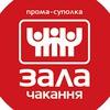 VOLSKI - 28/04/18 - БРЭСТ