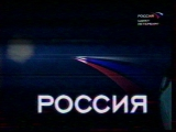РТР СПБ 2003