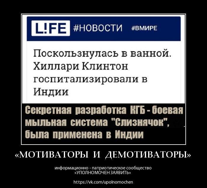 https://pp.userapi.com/c841526/v841526958/786d1/4AeKzov2xaE.jpg