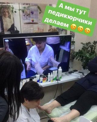 Лазерное омоложение кожи Улица Т.Кривова Чебоксары лазерная эпиляция какие справки нужно иметь при себе