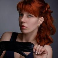 Лиза Хритошкина