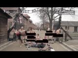 Акцыя ў Асьвенціме- як і за што асудзілі ўдзельнікаў - За что осудили участников акции в Освенциме