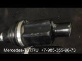 Привод передний Левый Шрус Мерседес W212 4matic A2123300200
