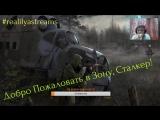 S.T.A.L.K.E.R. - Call of Chernobyl [by stason174] Stream #8