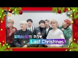 cover - last christmas