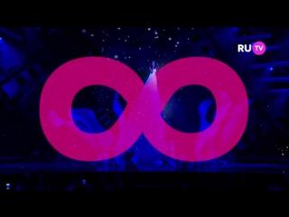 Билеты на Русскую музыкальную Премию телеканала RU.TV-2018