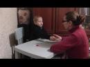 Расстройство аутистического спектра. Изучаем цвета