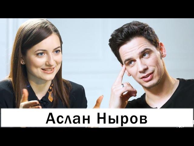 ZOOM / Аслан Ныров - о чемпионстве, адыгском языке и