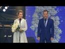 Концерт «День семьи, любви и верности» 2017
