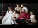 L'assassinat des Romanov La Dernière famille Impériale Russe