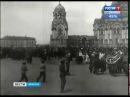 Кинохронику дореволюционного Иркутска купил областной кинофонд, «Вести-Иркутск»