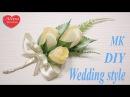 Бутоньерка для Жениха. Свадебные Украшения. МК / Wedding decorations. Wedding style. DIY
