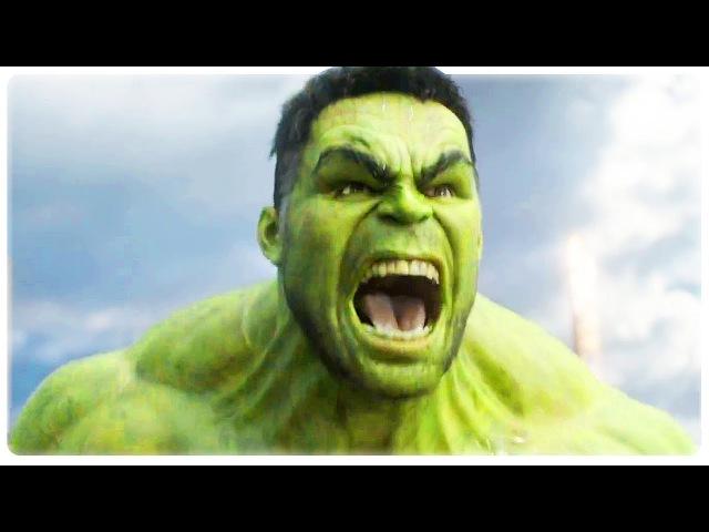 THOR 3 RAGNAROK Trailer 2 International (2017)