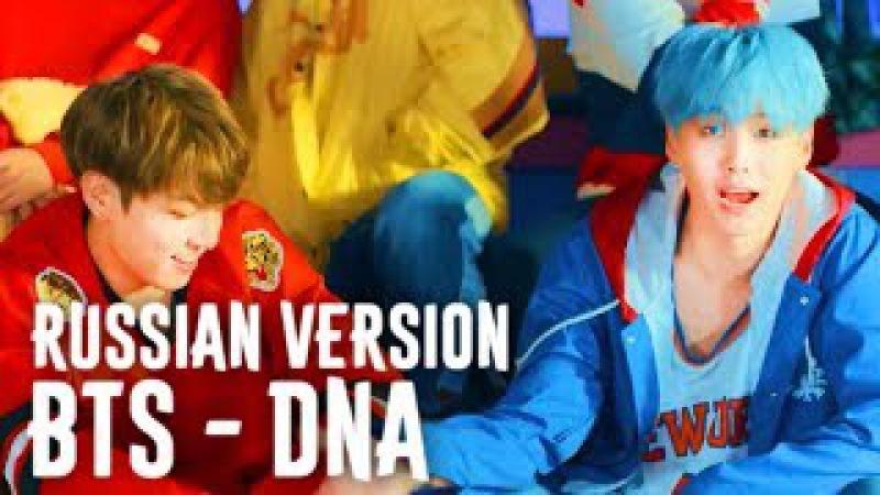 TAIYO (타이요) - DNA [russian BTS vocal cover] acapella