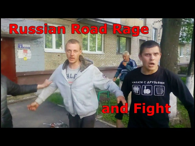 Driver's boxing and wrestling on the road 31 Russian spectacular