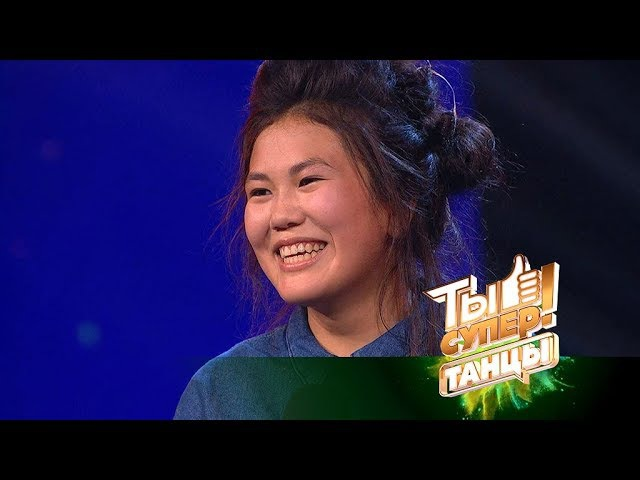 Поразила нас всех Айдана из Киргизии порадовала стильным выступлением и лучезарной улыбкой