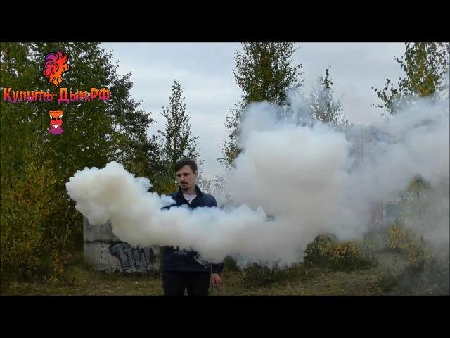Белый дым Смок Фонтан-2 (Smoke Fountain) » Freewka.com - Смотреть онлайн в хорощем качестве