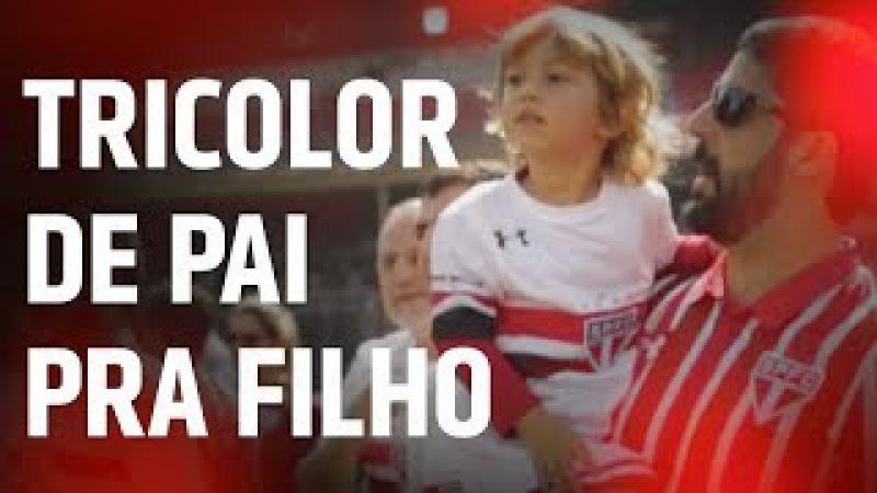 TRICOLOR DE PAI PRA FILHO - HOMENAGEM DO SPFC NO DIA DOS PAIS | SPFCTV