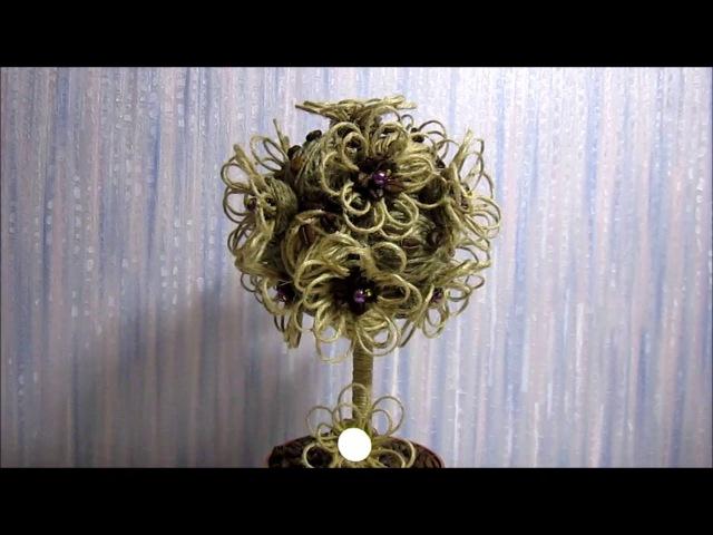 Необычный топиарий- дерево счастья. Цветы из бечевки. Денежное дерево.