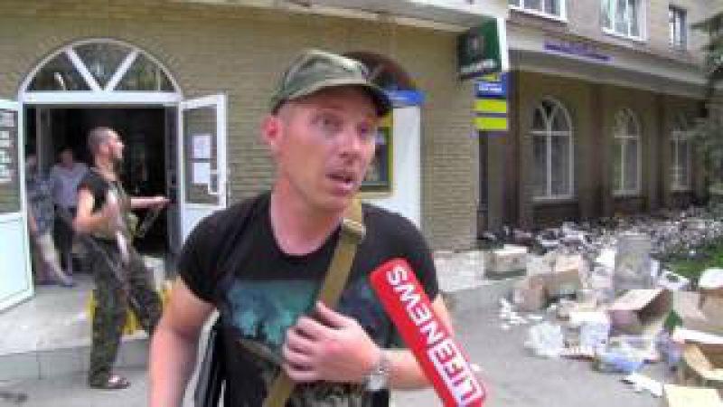 Шахтёрск после боя Борьба с пьянством 05 08 14