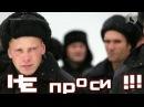 Андрей Шишкин - Строгий Режим Студия Шура клипы шансон лучшие