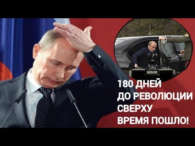 Бенджамин Фулфорд  Сводки закулисных новостей