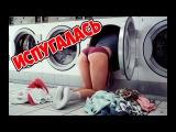 САМЫЕ СМЕШНЫЕ УГАРНЫЕ Видео 2017 сентябрь