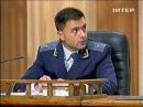 Украинский Федеральный Суд-291 Серия.31.05.2016г.