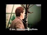 Алиса Фрейндлих и Андрей Мягков - Моей душе покоя нет (с субтитрами)