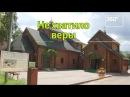В Москве задержали церковную воровку
